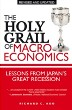 Holy Grail Of Macroeconomics