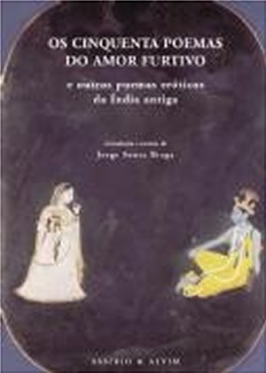 Os Cinquenta Poemas do Amor Furtivo