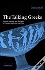 The Talking Greeks