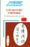 French Speakers: L' Écriture Chinoise