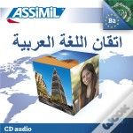 Perfectionnement Arabe ; Cours Cd