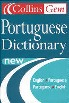 Portuguese Dictionary - English-Portuguese/Portuguese-English