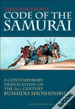 Daidoji Yuzan'S Code Of The Samurai