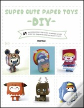 Super Cute Paper Toys DIY