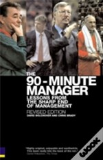 90-Minute Manager
