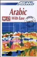 English Speakers: Arabic With Ease