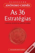 As 36 Estratégias