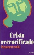 Cristo Recrucificado