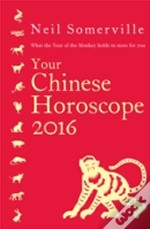 Hyperion Placeholder Your Chinese Horoscope 2016