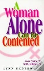 Woman Alone Contented
