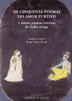 Wook.pt - Os Cinquenta Poemas do Amor Furtivo