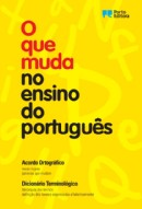 O que muda no ensino do português